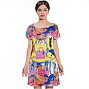 YULING Womens England Large Size Spell Color Printing Dress