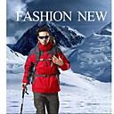 aiweihao chaqueta cortavientos transpirable de los hombres con un forro de la chaqueta desmontable abajo (colores surtidos)