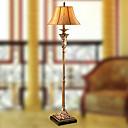 Luxury Metal Floor Lamp 220V