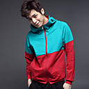 Bnuosi Men's Fashion Fitted Splicing Hoodie