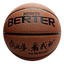 7 # exterior antideslizante de baloncesto de cuero suave