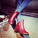 botas cortas de las mujeres martin zicqfurl