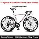 """14 velocidades Ruedas de carbono Eurobike bicicleta de carretera ™ 52 """"pulgadas bicicleta doble freno de disco 88mm  23cm ancho de los neumáticos"""