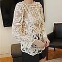 HouTong Womens Lace Embroidery Crochet Cutwork Sheer Outwear