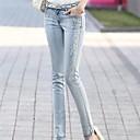 YIBEIER Womens Skinny Denim Cropped Pants