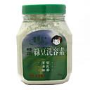 Kuan Yuan Lian  Green Bean Cleanser 180g / 6.35oz