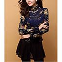 E-smile Women's High Neck Long Sleeve Lace Overcoat