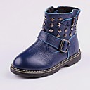 Childrens Shoes Round Toe  Flat Heel Ankle Boots with Zipper  More Colors available