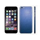 SKINAT 3M soft skin for iPhone 6(hide logo) sticker back decals sticker set blue particles mobile phone stickers