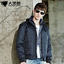 DaHeiLang2014 Winter New Fashion Mens Cotton Clothes Sports Hooded Coat Outdoor Cotton-padded Jacket