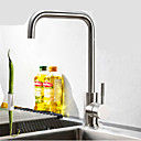 PHASAT Deck Mounted Single Handle One Hole with Nickel Brushed Kitchen faucet