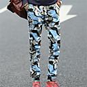 DMI™ Mens Long Print Casual Pant(More Colors)