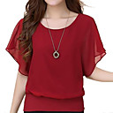 Womens Casual Micro Elastic Short Sleeve Regular T-shirt (Cotton)