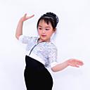 Jazz Dance Performance Children  Adults Jazz Dance Hoodie (More Colors)