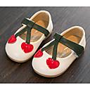 Image of Da ragazza Scarpe Similpelle Primavera Autunno Comoda / Primi passi Ballerine per Bambino (1-4 anni) Beige / Rosso