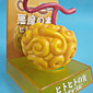One Piece Cosplay Devil Fruit PVC 7cm Anime Action Figures Model Toys Doll Toy Yellow 3204