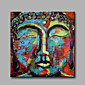 Hand-Painted Abstract Abstract Portrait Square,Modern Classic One Panel Canvas Oil Painting For Home Decoration 3204