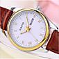 Men's Fashion Watch Quartz Leather Band Brown Silver White 3204