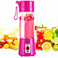 Portable Rechargeable USB Electric Fruit Juicer Cup Bottle Lemon Vegetable Citrus Juice Extractor Squeezers Reamer Milkshake Smoothie Maker Blender 3204