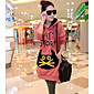 Women's Casual/Daily Hoodie Print Letter Hooded Micro-elastic Cotton Polyester Long Sleeves Fall Winter 3204