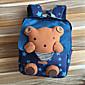 Kids Bags Canvas Kids' Bag Zipper for Casual All Season Blue Blushing Pink Royal Blue 3204