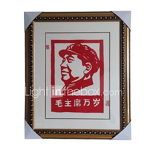 ... Mao Zedong' abstracte paper muur decor set van 1 2476200 2016 – $279