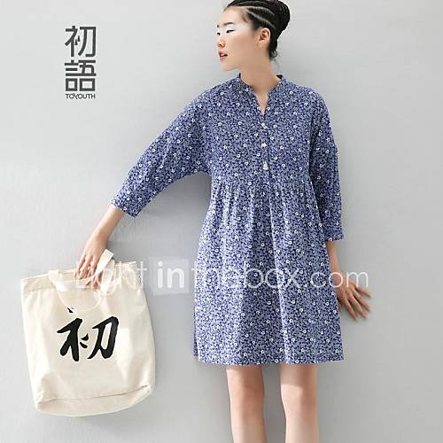 Toyouth  the spring of 2015 collar cardigan loose dress