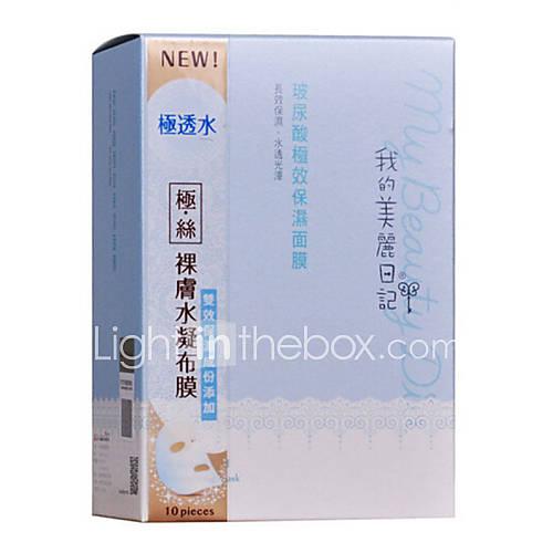 mascara-molhado-liquido-humidade-rosto-taiwan