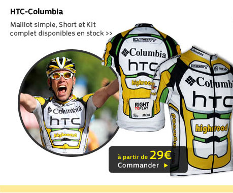 HTC-Columbia