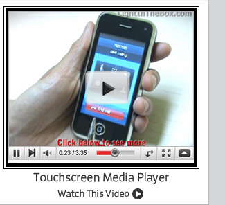 Touch Screen Media Player