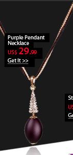 Purple Pendant Necklace