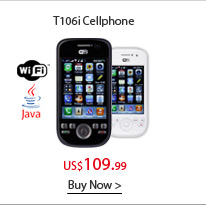 T106i Cellphone