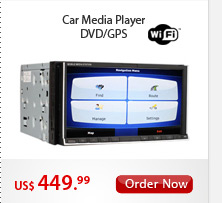 Car Media Player
