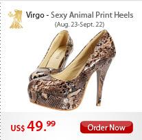 Sexy Animal Print Heels