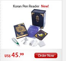 Koran Pen Reader