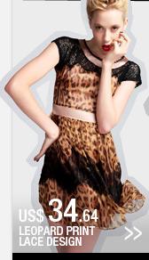 Leopard Print Lace Design