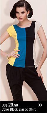 Color Block Elastic Shirt