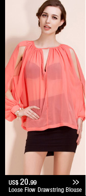 Loose Flow Drawstring Blouse