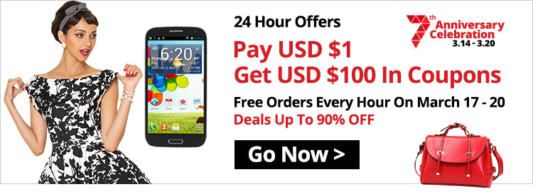 Pay USD $1, Get USD $200 In Coupons