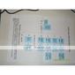 RFID e codice di accesso al sistema di controllo (tra092)
