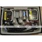 HID-Xenon-Kit-h7-6000-50w (szc1331)