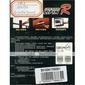 antistatique portable avec affichage LED LCD - bande dessinée mignonne LP-921