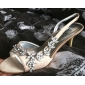 Satin Upper Mid Heel Strappy Sandals Wedding Bridal Shoes (More Colors)