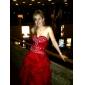 Vestido de Formatura/Noite Longo de Tafetá Armado