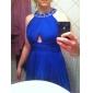 Formell kväll Klänning - Sexig A-linje / Prinsessa Prydd med juveler Golvlång / Watteausläp Chiffong medPärldekorerad / Draperad /
