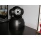 Wanscam® Cámara IP de Vigilancia con Control de Ángulo y Detector de Movimiento (Visión Nocturna IR, Free DDNS)
