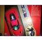 1 via sistema de alarme de carro cx-601B (szc663)