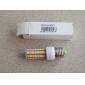 7W E26/E27 Ampoules Maïs LED T 63 SMD 5050 620-640 lm Blanc Chaud AC 100-240 V