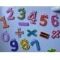 amuzant de matematica simbolul din lemn frigider magneți jucărie de învățământ (12-Pack)
