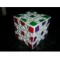 Cub Viteză lină Cutie de viteză Viteză Cuburi Magice Ivory Plastic